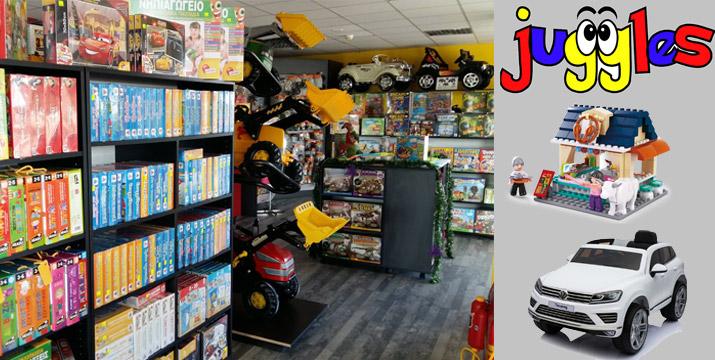 παιχνίδια,αγορά παιχνιδιών,παιχνίδια για παιδιά,παιδικά παιχνίδια on line,παιδικά παιχνίδια,toys,paihnidia,paixnidia,παιχνιδια αγορα,pexnidia, jumbo cyprus,toys cyprus