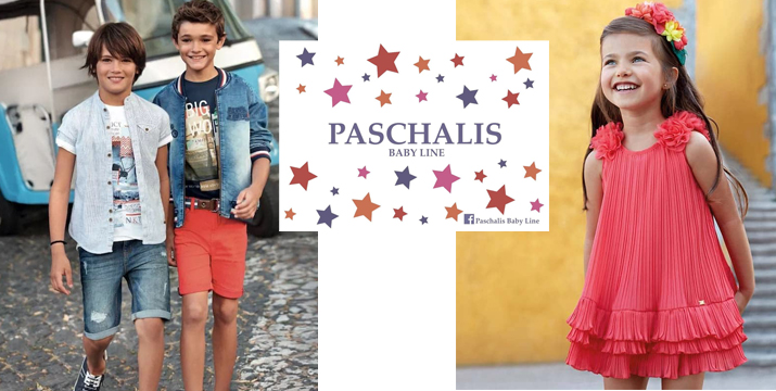 Children's Clothing Stores in Nicosia, Cyprus | Discover Children's Clothing Stores in Nicosia, Cyprus with the help of your friends