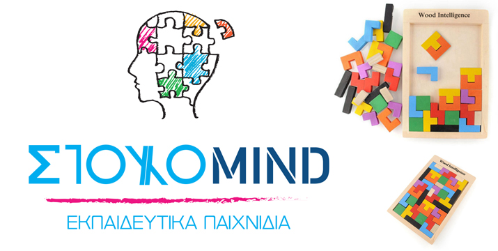 stoxomind - Εκπαιδευτικά Παιχνίδια Λευκωσία