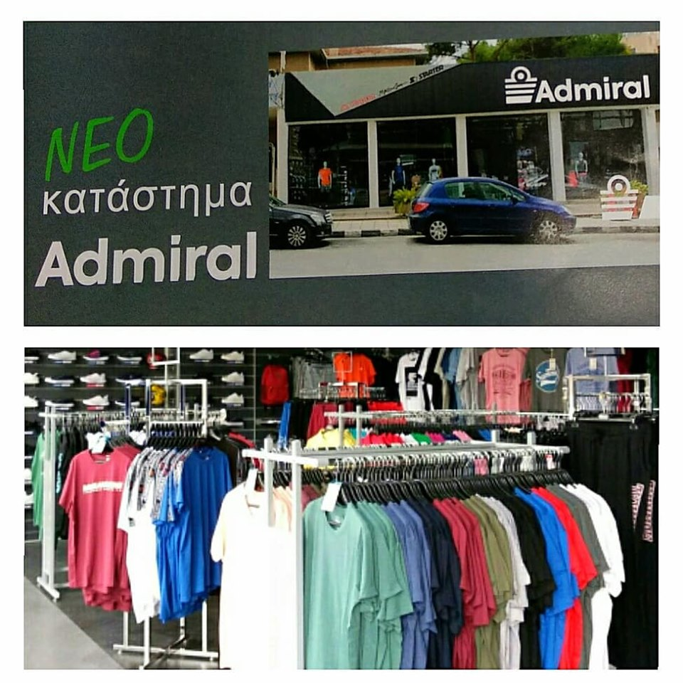 Admiral Sport Shops Cyprus - Whats on Cyprus