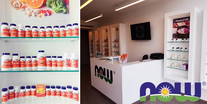 NOW Supplements Cyprus - Το πρώτο μας κατάστημα στη Λεμεσό! - Whatsoncyprus