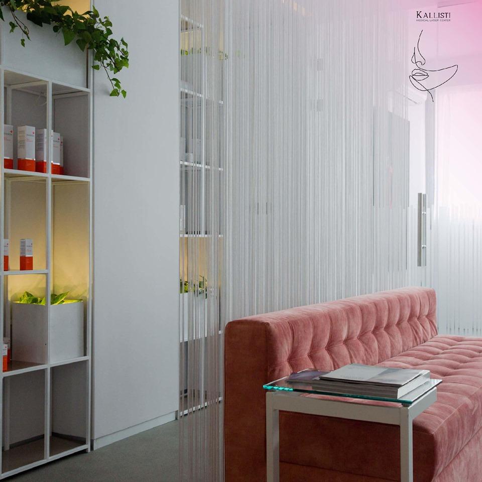 Kallisti Medical Laser Center - Larnaca - whatsoncyprus.co