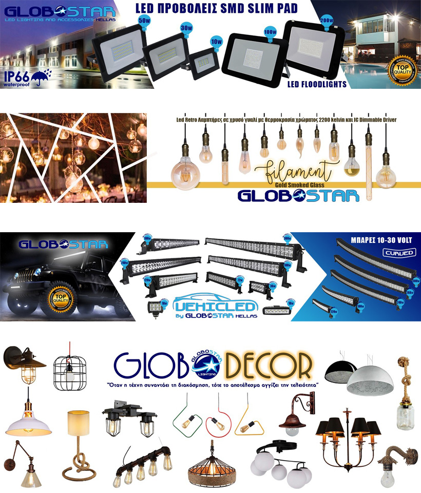 Globostar - Solar lighting technologies Ltd - whatsoncyprus.co