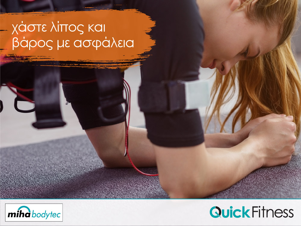 quick fitness cyprus - whatsoncyprus