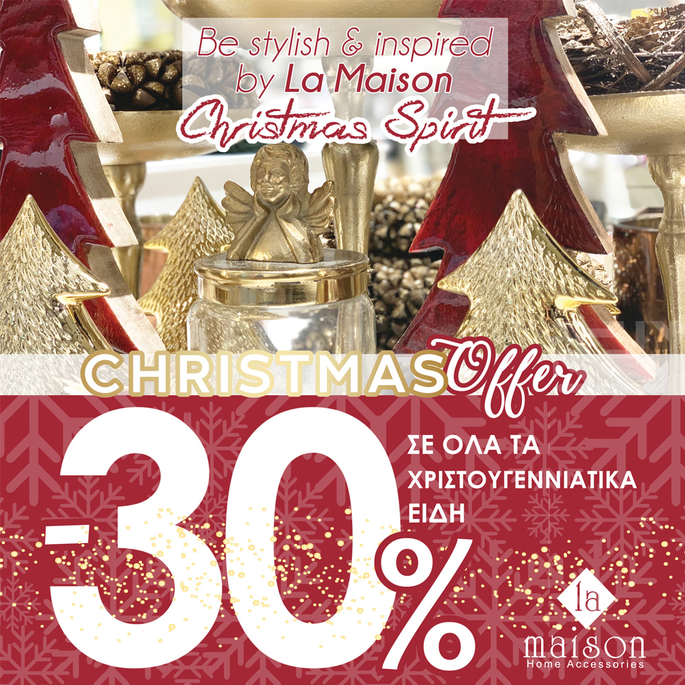 la maison christmas offer - whats on cyprus
