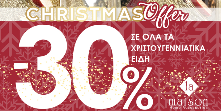 xmas offer la maison - whats on cyprus