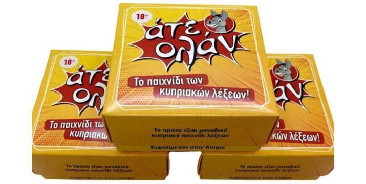 Άτε Ολάν Επιτραπέζιο Παιχνίδι. Το πρώτο κυπριακό παιχνίδι λέξεων